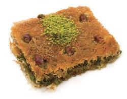 قطايف مربعة بالفستق 1 كيلو غرام حافظ مصطفى - Thumbnail