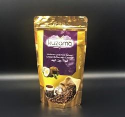 S.S.B - قهوة كزامى جوز الهند 250 غرام