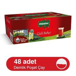 Doğadan - شاي الحديقة السرية الأسود للإبريق دوغادان