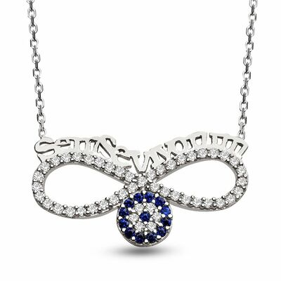 I Love You 925 Sterling Silver Necklace