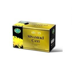 Akzer - Akzer Sinameki Tea of 20