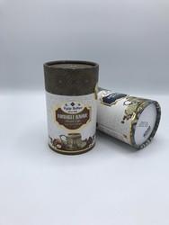 Eyüp Sultan - قهوة أيوب سلطان بندق حجم 250 غرام