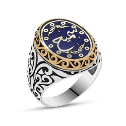 Tesbihane - Customized Arabic Written Enameled Oval 925 Sterling Silver Men's Ring