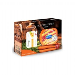 Mecitefendi - Mecitefendi Carrot Cream 200 ml