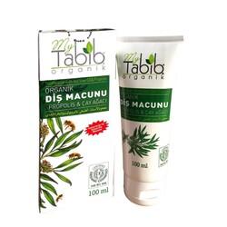 MyTabib - MyTabib Organic Dehydrated Toothpaste (Propolis-Tea Tree) 100 ml
