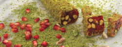 Hafız Mustafa - Hafız Mustafa Pomegranate with Double Pistachio Delight 1 kg