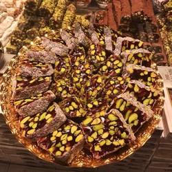 Hafız Mustafa - Hafız Mustafa Pomegranate with Pistachio Delight 1 kg