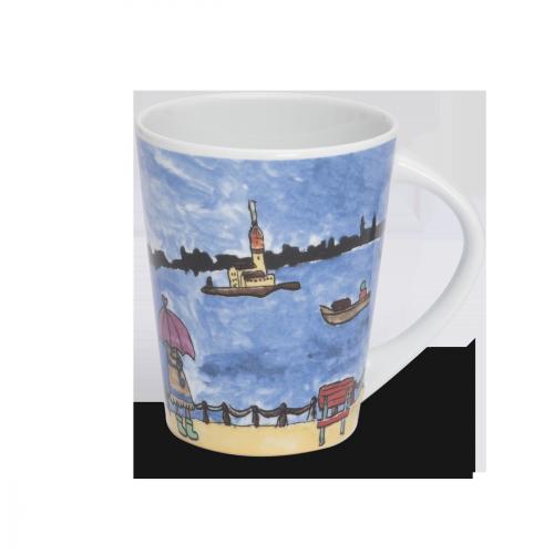 Kahve Dünyası Rain Cup