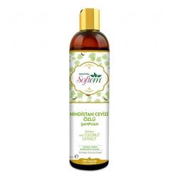 Aksu Vital - Softem - Aksu Vital Coconut Extract Shampoo 400 ML