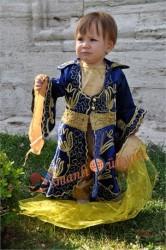 Bazarea - Sultan Halima Costume - age 2