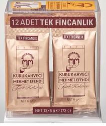 Kurukahveci Mehmet Efendi - Kurukahveci Mehmet Turkish Coffee 12 x 6 gr